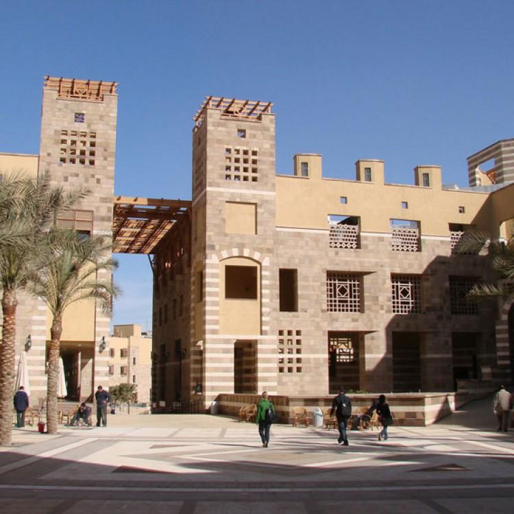 American University in Cairo, Egypt
