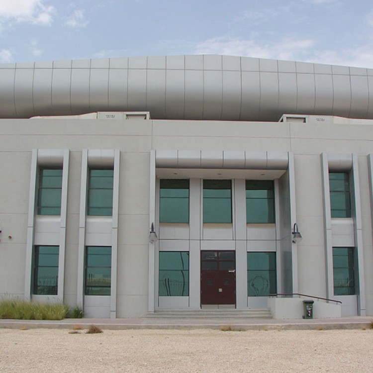 Basketball Court, Qatar